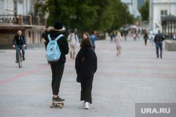 Пятничный вечер во время пандемии коронавируса. Екатеринбург, плотинка, виды екатеринбурга