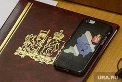 Заседание в законодательном собрании. Екатеринбург, герб свердловской области, свердловская область