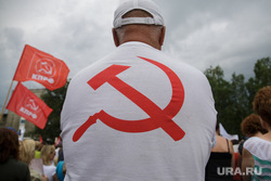 Митинг против повышения пенсионного возраста. Пермь, серп и молот, ссср