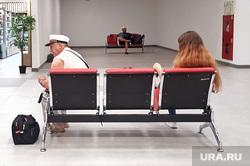 Аэропорт «Курчатов». Челябинск, пассажиры, ожидание самолета, аэропорт игорь курчатов