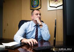 Интервью с главой Сургутского района Андреем Трубецким. Сургут, трубецкой за компьютером