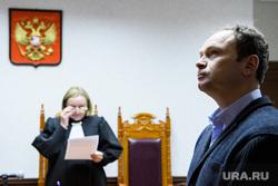 Апелляция по делу Крашенинникова. Екатеринбург, крашенинников федор