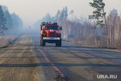 Лесные пожары. Курган, пожарная машина, пожар, пожарные, режим чс