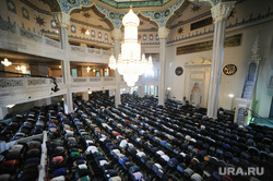 Курбан-байрам в Соборной мечети. Москва, молитва, намаз