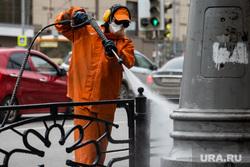 Екатеринбург во время пандемии коронавируса COVID-19, чистота, гигиена, дезинфекция, город екатеринбург, санобработка, санитарная обработка, дезинфектор