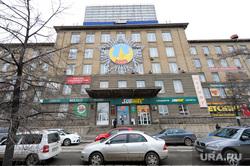Объезд памятников. Челябинск., орден, теплотех