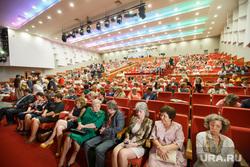 День медицинского работника в театре Эстрады. Екатеринбург, зрительный зал, театр эстрады