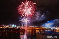 Праздничный салют в честь Дня города. Екатеринбург, салют, день города, город екатеринбург, ночь, ночной город
