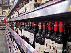 Полки с алкоголем. Курган, вино, алкогольная продукция, алкоголь