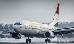 Первый споттинг в Кольцово. Екатеринбург, самолет, сомон эйр, авиалинии таджикистана
