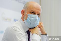 Пресс-конференция по голосованию за Конституцию-2020. Челябинск, портрет, обертас сергей, маска защитная