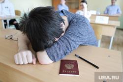 Единый государственный экзамен. Курган, паспорт, егэ, школа, ученики, школьная парта