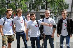 Сбор подписей партией Яблоко для жалобы в ЦИК. Челябинск, сбор подписей, яблоко, кировка