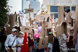 День города 2019 (Карнавальное шествие участников фестиваля