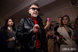 Пресс-конференция Сергея Шнурова в Екатеринбургской галереи современного искусства. Екатеринбург, шнуров сергей