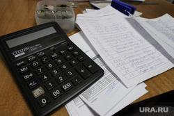 Собрание жильцов дома 137а по ул. Куйбышева. Курган , калькулятор, документы, расчетный лист, список подписей