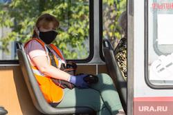 Клипарт. Магнитогорск, кондуктор, общественный транспорт, защитная маска, трамвай