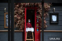 Работа ресторанов во время режима самоизоляции. Екатеринбург, гады крабы и вино, takeaway, пандемия коронавируса