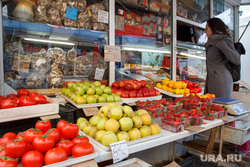 Экскурсия «Пеший путь из Центра на ВИЗ» с Полиной Ивановой. Екатеринбург, овощи, ларек, фрукты, уличная торговля, рынок, латок