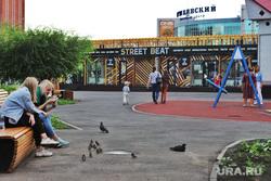 Пушкинский сквер. Курган , парк, тц пушкинский, благоустройство города, голуби, сквер, пушкинский