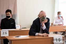 Первый экзамен в рамках основного периода сдачи ЕГЭ в школе № 208. Екатеринбург, егэ, ученики, экзамен, медицинская маска, школа, школьники, единый государственный экзамен, маска на лицо, ученики школы