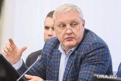 Заседание комитета по бюджету на 2020 год. Екатеринбург, колесников александр