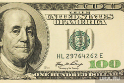 Клипарт. Екатеринбург, доллары, купюра, деньги, валюта