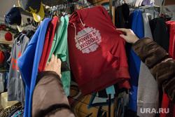 Новый брэнд молодежной одежды URALS. Екатеринбург, толстовка, брэнд, одежда