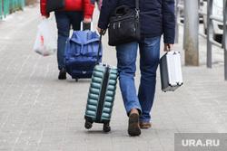 Виды города. Курган, мигранты, чемоданы, путешествие, пассажиры, чемодан, отдых, дорожная сумка, миграция