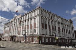 Административные здания, лето 2020 г. Пермь, администрация города перми