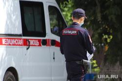 Машины скорой помощи. Курган, полиция, машина скорой помощи