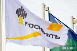 Роснефть. Нижневартовск , роснефть, флаг
