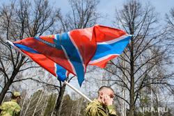 Добровольцы Донбасса в парке Маяковского. Екатеринбург, новороссия