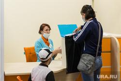 Клипарт. Магнитогорск, мама с ребенком, регистратура