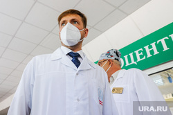 Областная больница №3. Челябинск, минздрав, медицина, врач, семенов юрий