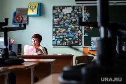 Онлайн-трансляция последнего звонка в Школе №23. Екатеринбург, учитель, школьный класс, школа23, онлайн трансляция, преподаватель, выпускной2020