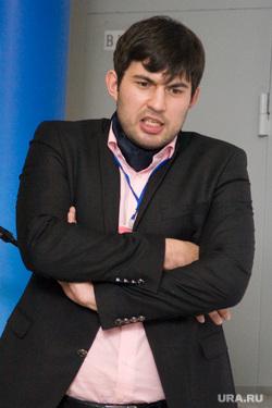 Зауральский форум молодых предпринимателей КВЦ. Курган , алибасов бари младший