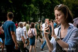 Несанкционированная акция в поддержку избранного губернатора Хабаровского края Сергея Фургала. Хабаровск, шествие, фургал сергей портрет