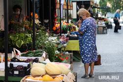 Городские рынки. Курган, торговля, покупатель, рынок, дыни