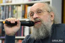 Анатолий Вассерман на встрече с читателями в