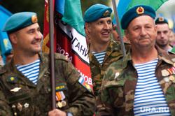 Празднование Дня Воздушно-десантных войск. Екатеринбург, вдв, голубые береты, шествие, день воздушно-десантных войск, флаг вдв, десантики