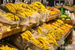 Клипарт. Магнитогорск, бананы, продукты, магазин, еда, прилавок