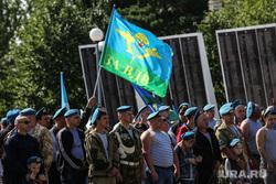 Празднование дня воздушно десантных войск. Тюмень, вдв, голубые береты, день вдв, флаг вдв, десантики
