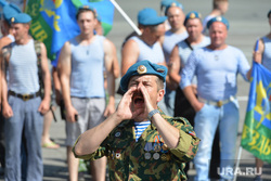 День ВДВ в Челябинске, десантники вдв, крик, ор