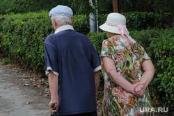 Разное. Курган, лето, пенсионный возраст, пенсионеры