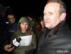 Украина. Обмен пленными, медведчук виктор, морозова дарья