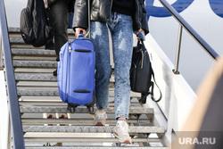 Авиапресс-тур Курган-Москва. Аэропорт Шереметьево. Курган, пассажир, прилет, ручная кладь, чемодан, трап самолета