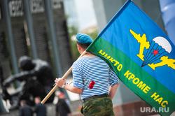 Празднование Дня Воздушно-десантных войск. Екатеринбург, вдв, день воздушно-десантных войск, памятник черный тюльпан, флаг вдв