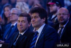 Открытие Второго всемирного боксерского форума. Екатеринбург, высокинский александр, куйвашев евгений