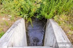 Экология Миасса и окрестностей. Челябинск, канализация, водосброс